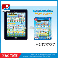 Arabic and English islamic ipad learning machine for kids HC176737