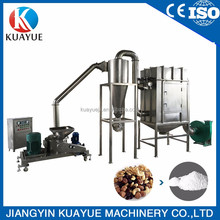 Hot sell stainless steel sugar powder turbo mill grinding machine