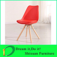 New design fashionable chair to make love