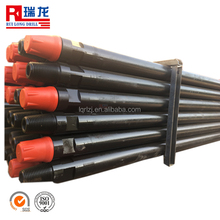 API standerd seamless steel drill pipe for sale or water well drill pipe used for water well drilling