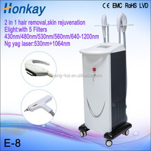 New designed two handles hair removal Elight YAG laser for tattoo removal
