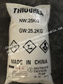 THIOUREA fertilizer