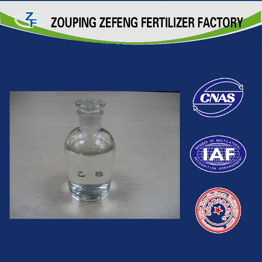 ethyl alcohol with factory price for 2015 hot sale