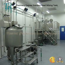 Food Grade Stainless Steel Shampoo Mixing Tank