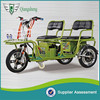 Battery operated rickshaw, e rickshaw for india market