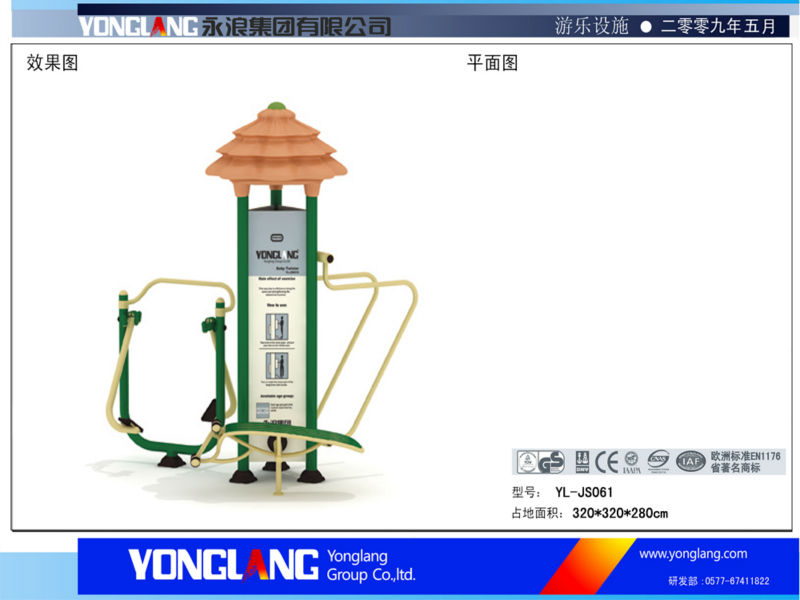 YL-JS061 Outdoor public multi commercial gym equipment