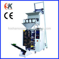 10-65bags/min Vertical form fill seal machine with weigher for sugar<SK-420ST>