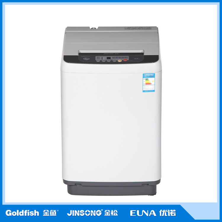 Card Operated Top Loading Professional Laundry Washing Machine With Single Tub
