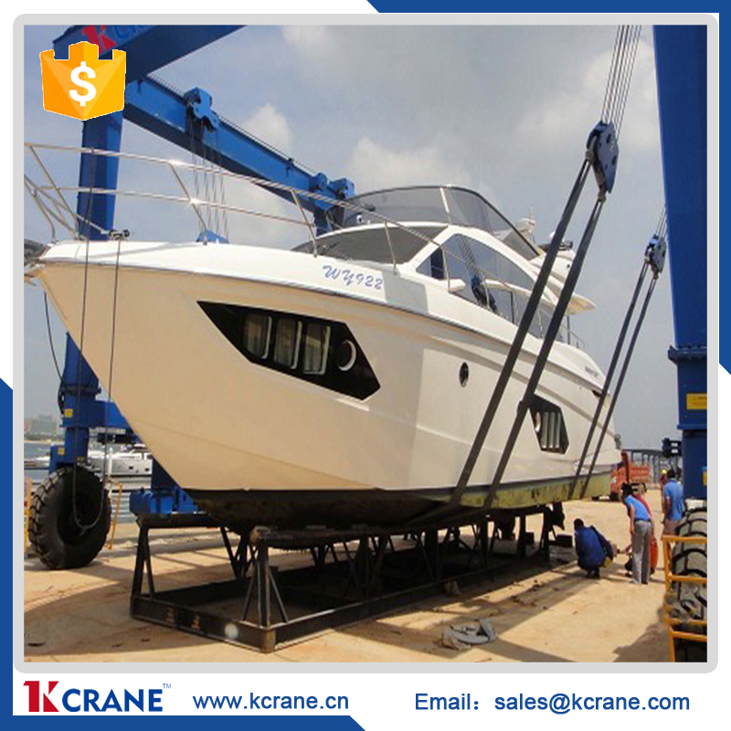 New design Mobile boat hoist ,yacht handling machine,boat lifting gantry crane from kcrane for sale