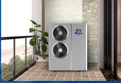 Inverter heat pump heating / hot water cost of heat pump system