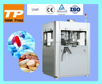 High Automation High-speed False Teeth Clean Sheet Tablet Press