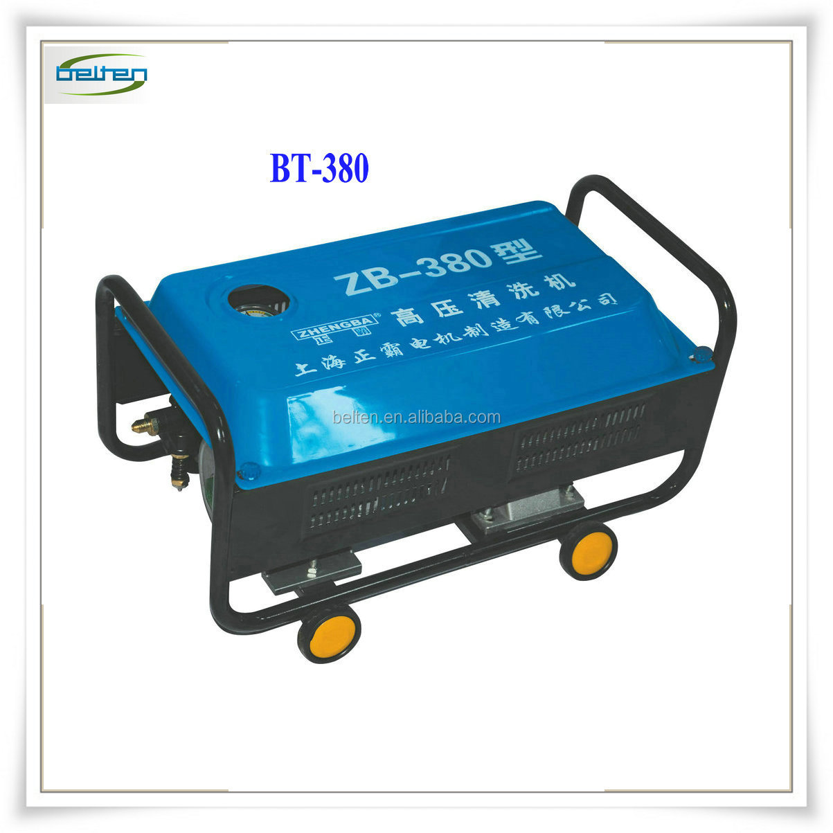 New OEM Low Factory Price 1.6KW 1-6MPa Used Washing Machine Mini Portable Washing Machine Portable Washing Machine