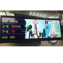 Ultra Wide Format Advertising Soft Drinks Display TFT LCD Player