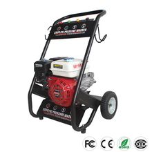 China Hot Sale Electric High Pressure Washer , Portable High Pressure Water Jet Cleaner, Petrol Pressure