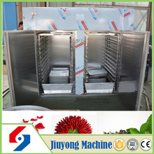 multi-function almond dryer