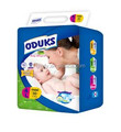 Hot Sale Ultra-thin Disposable Low Price Baby Diapers