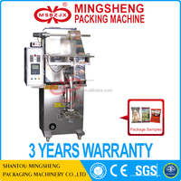 High quality JX025 Automatic seed beans Packing Machine with Eletronic weigher