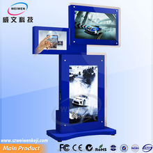 2014 stylish lcd tv stand design electronic notice board