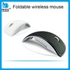 VMW-21 computer accessories optical foldable mouse wireless