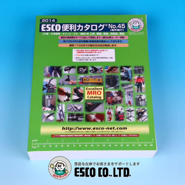 "Catalogue of products ""ESCO"". Detectors, testers, measuring instruments, timer. Made in Japan (famous ESCO in Japan)"