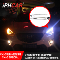 high power led daytime running light,special car headlight led DRL,flexible led drl for vios