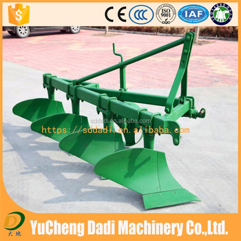 reversible plow furrow plow reversible plough agricultural machine