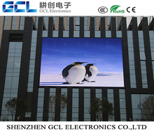 P4,P5,P6,P8,P10,P12,P16 P20 SMD or DIP outdoor indoor full color advertising led display screen