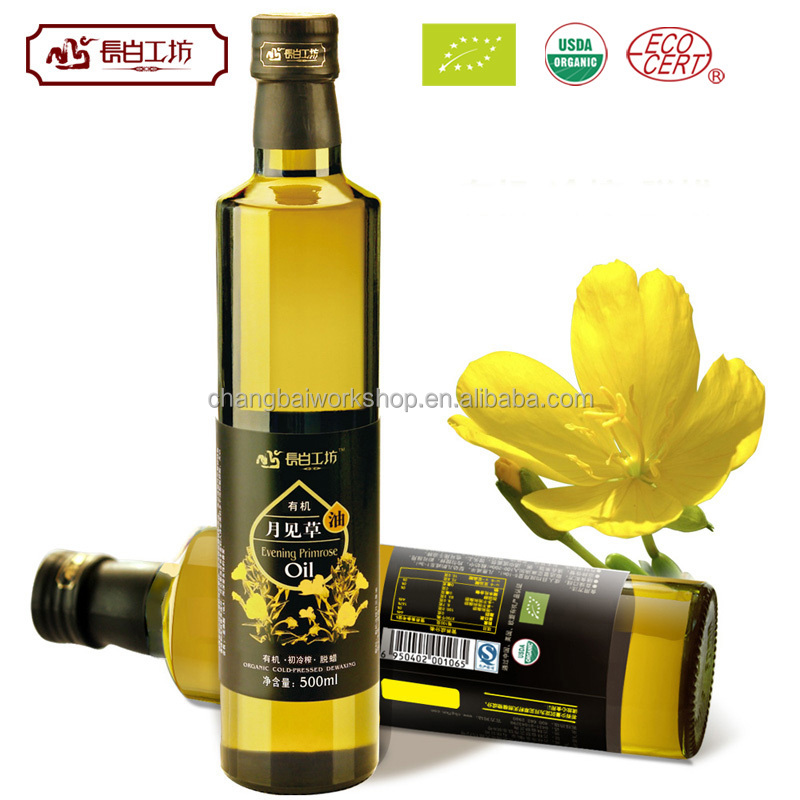 GMP Approved Natural evening primrose vegetable oil