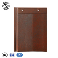 Low price high quality clay material construction 300x400 matt coffee flat roof tiles