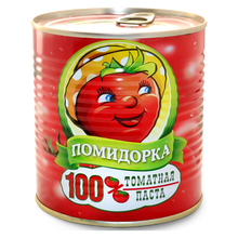 tomato(pomodoro) sauce for italian food/restarant,spaghetti in can