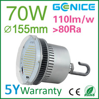 Special design led highbay lighting 70w internal driver with best price