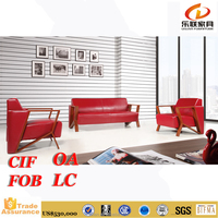 2014 new design metal framce heated leather office design sofas