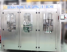 2000-4000bph Mineral bottle water filling plant/Factory/Equipment/Line