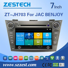 ZESTECH Built in gps Factory direct sale for JAC Benjoy oem car multimedia navigation system with bluetooth wifi AM AF MP3 TV