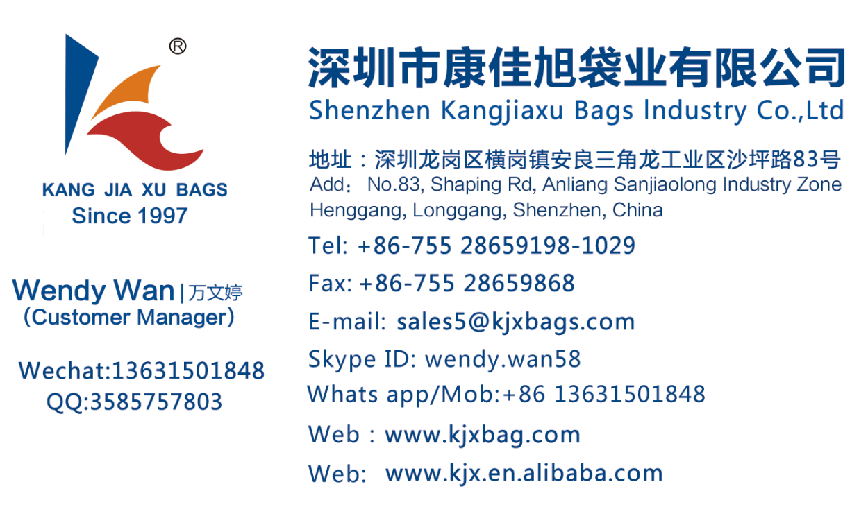 Wholesale Travel Wash Bag Toilet Bag