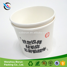 2017 New design lovely reusable bulk coffee paper cups with logo