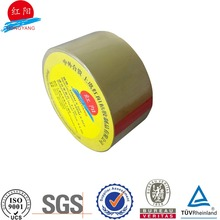 2015 New sealant tape adhesive tape