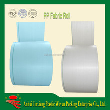 China pp woven tubular fabric roll polypropylene in roll