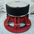 15 inch Car subwoofer RMS 3000w subwoofer with huge motor