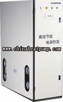 high COP used commercial air conditioner,CE and EN14511 certification