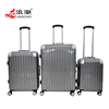 pc trolley luggage set Professional factory supply high quality luggage bag