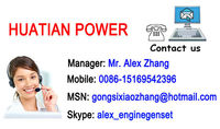 Emergency Power Standby Diesel Generator Powered Weifang Huatian Diesel Engine Co., Ltd from Alex Zhang in China