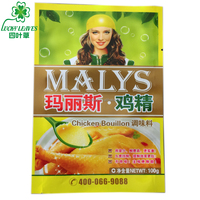 customized printed plastic packaging bags for chicken essence 3 side seal bags metallic packing bag