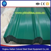 House Metal Roof Material Colorful Steel Coated Roofing Tiles Price