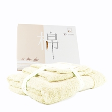 New Zealand souvenir organic cotton towel