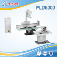 Multifunction angiography x ray digital equipment for sale PLD6000