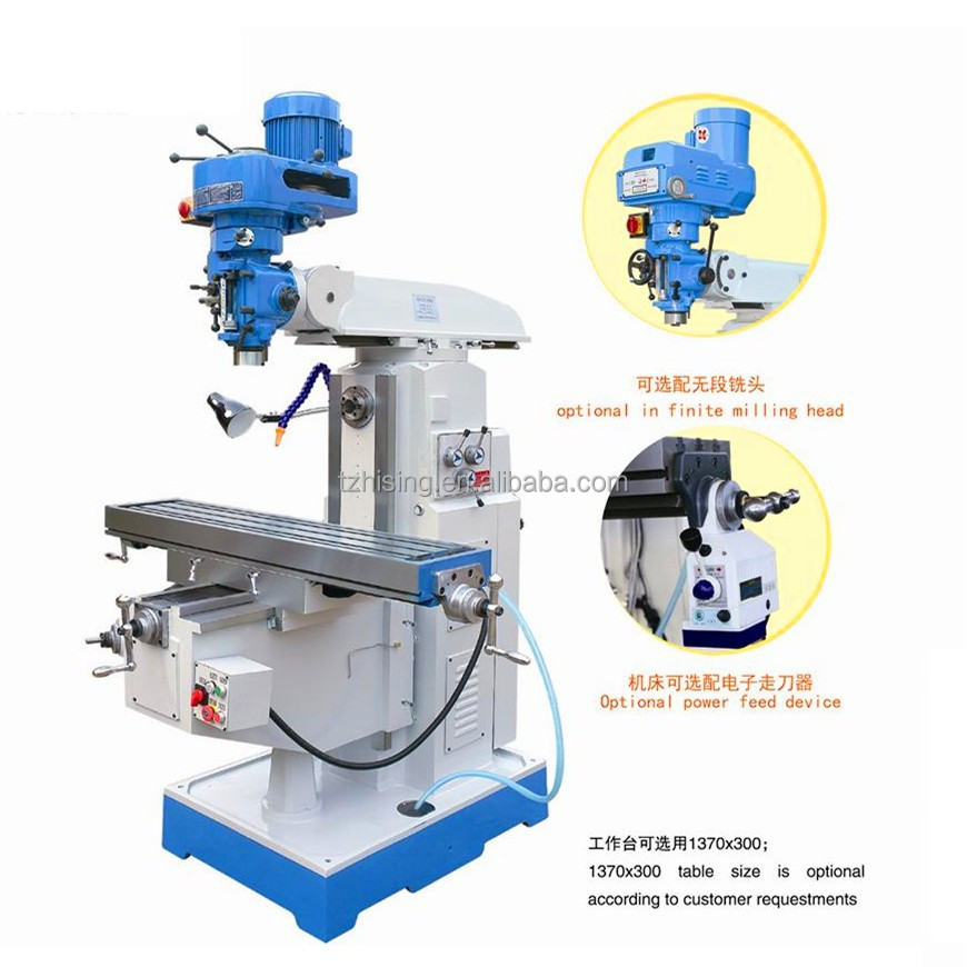 MULTI FUNCTIONAL MANUAL milling machine WITH table power feed OPTIONAL