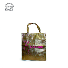 Guangzhou factory sell cheap non woven laser bag with customized logo printing