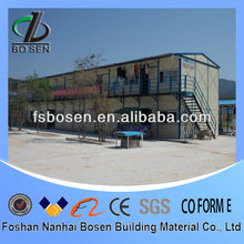 Affordable Modular Real estate light Steel structure prefab House