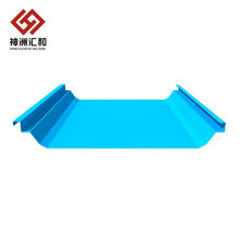 China roofing materials cold rolled carbon steel plate